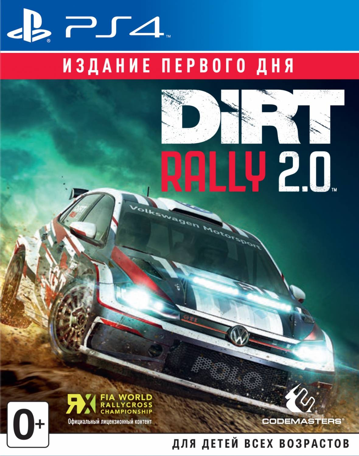 PS4 Dirt Rally 2.0 б/у