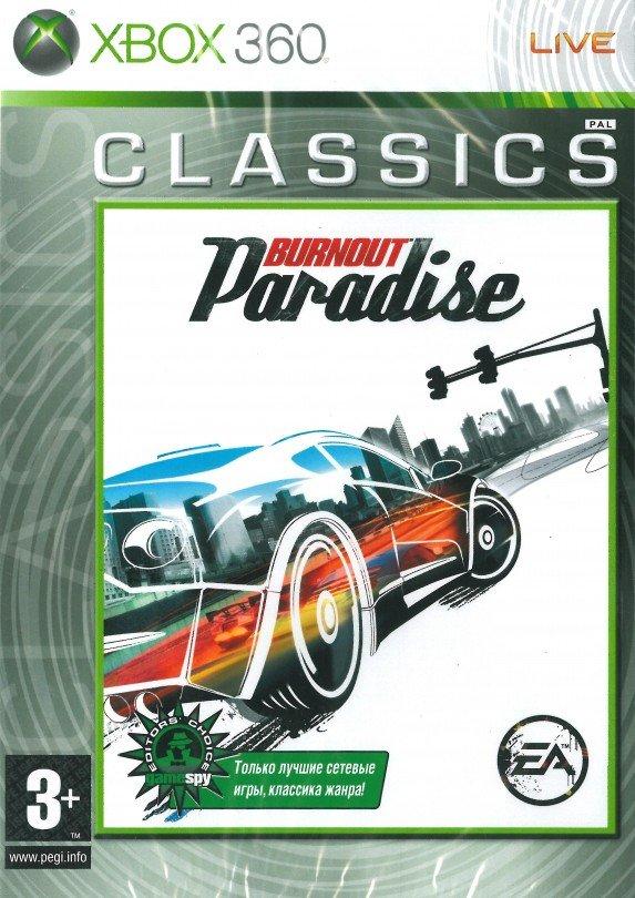 Xbox 360/One Burnout Paradise  купить за 1 790 -